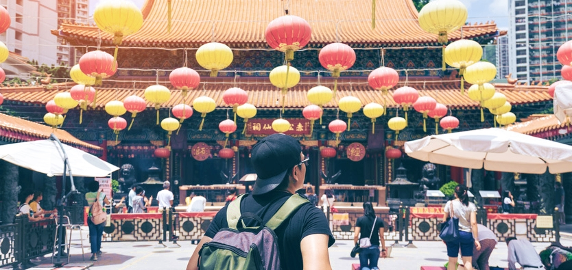 Chinesische Tempelanlage oder High-Tech-Hochhaus? Du hast die Wahl