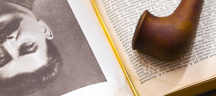 Geschichte Studieren Studiengänge Inhalte Und Berufsaussichten