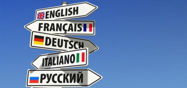 Sprachreisen lohnen sich