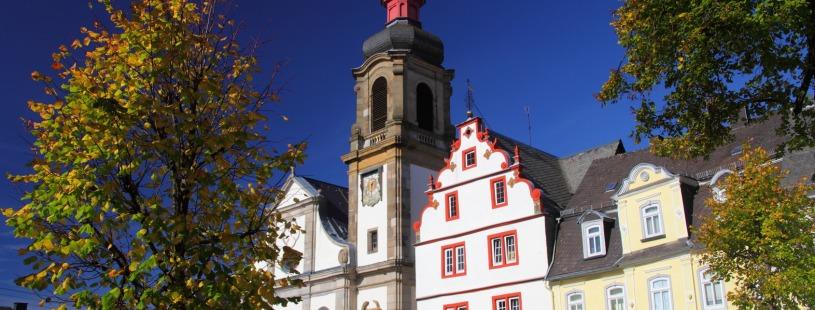 Hochschule der Deutschen Bundesbank